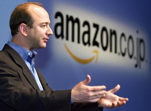 アマゾンに追徴課税140億円、東京国税局