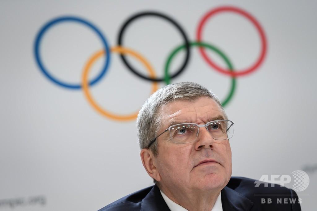 IOC会長が再選出馬表明、東京五輪問題の「解決策は今は何もない」
