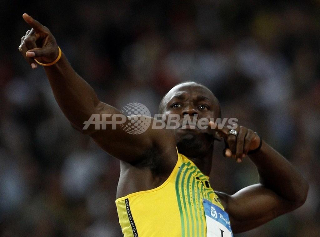 ボルト 400メートルの世界記録挑戦を示唆