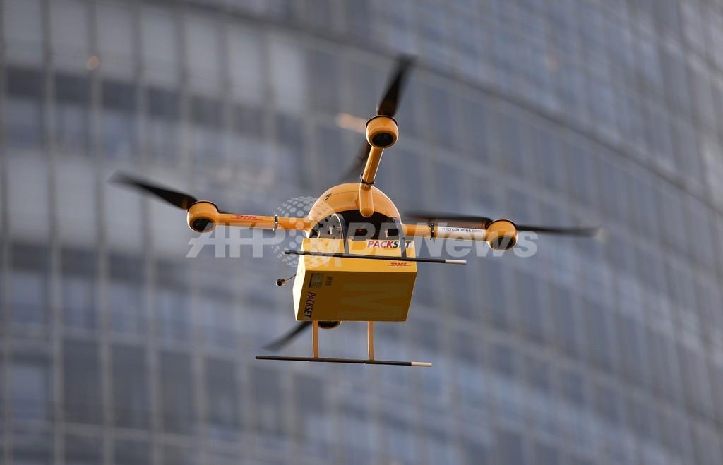 DHL、小型無人機による配達サービスをテスト中