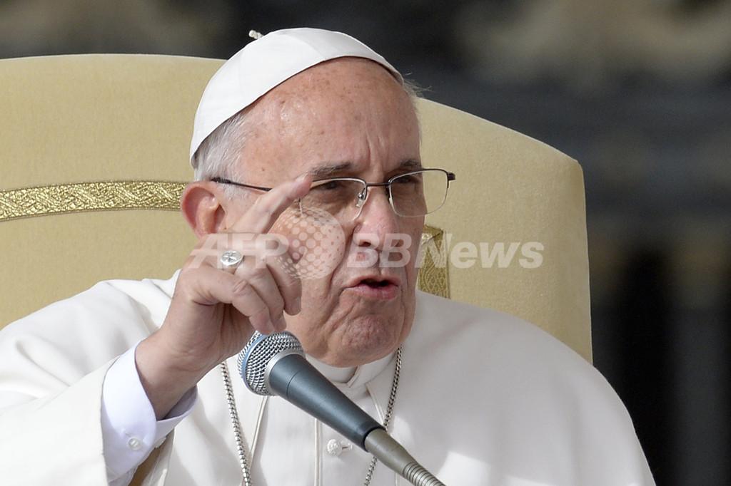 ローマ法王、聖職者の児童性的虐待で委員会を新設