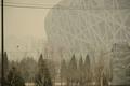 「鳥の巣」もかすむ、深刻な北京の大気汚染