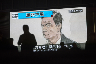 ゴーン被告「策略であり、反逆」 逮捕後初のインタビューで語る 日経