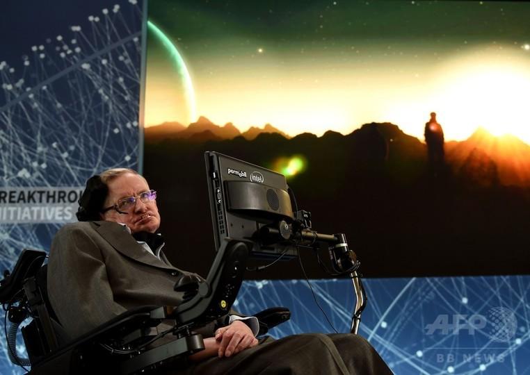 ホーキング博士最後の論文 「多元的宇宙」規模縮小した理論提唱