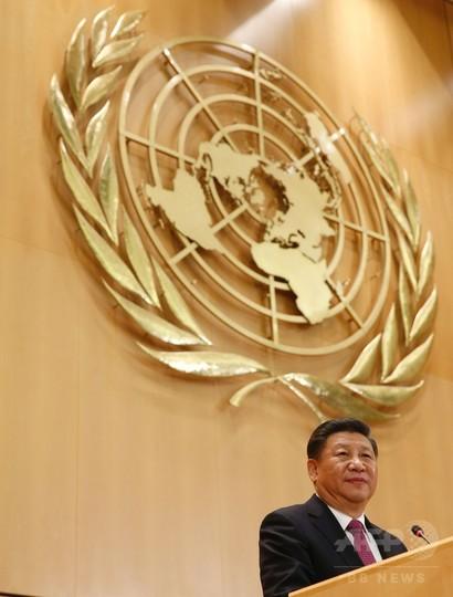 習主席、核なき世界の実現呼び掛け 国連欧州本部で演説