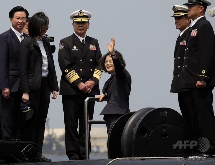 台湾の蔡総統、潜水艦の独自建造計画を発表