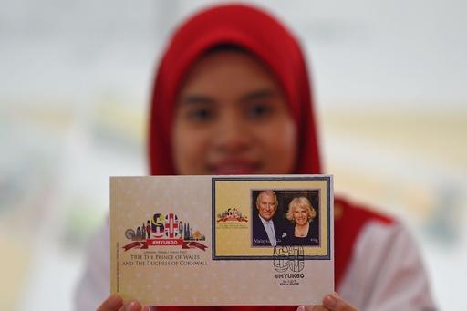 マレーシア、チャールズ英皇太子夫妻の記念切手発行