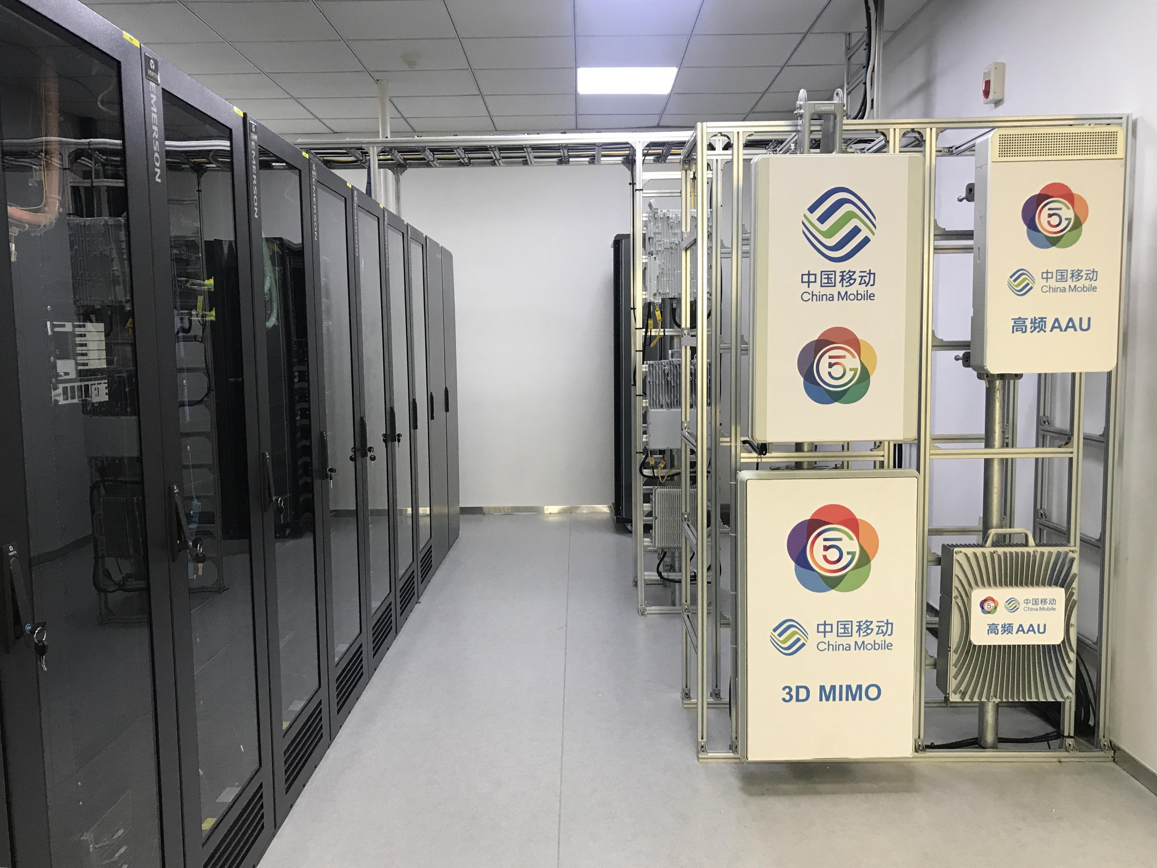 中国・シンガポール天津エコシティ、5G基地局開設を加速