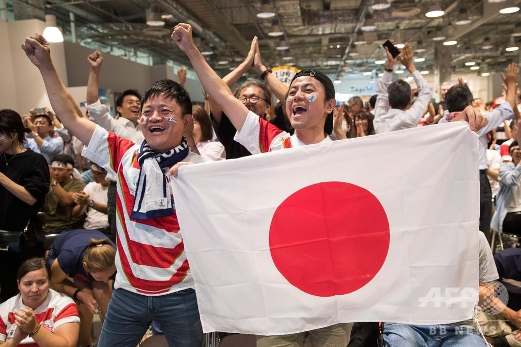 【写真特集】頑張れ日本! スタジアムやPV会場でラグビーW杯開幕戦に声援