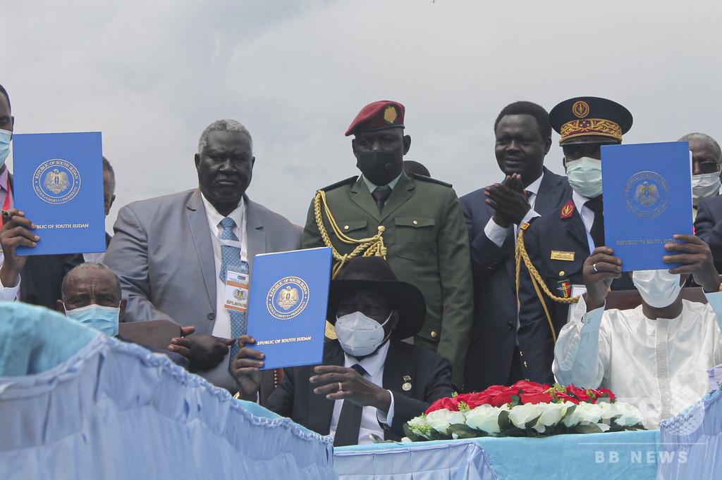 スーダン暫定政府と反政府勢力、和平合意に調印