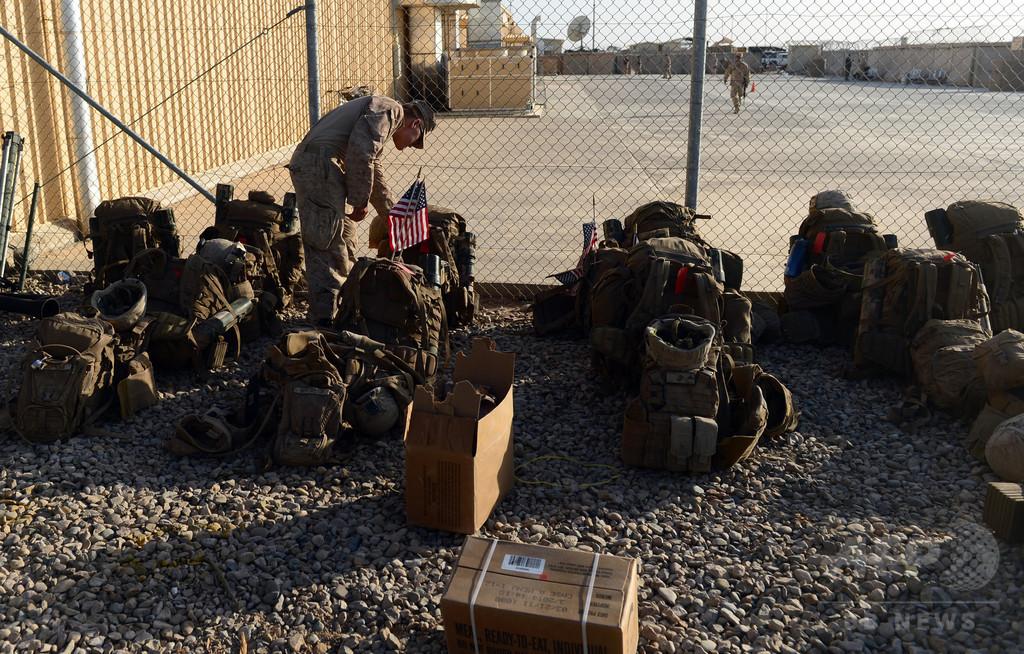 米部隊、アフガンでの戦闘中に武器放棄 ISが入手?