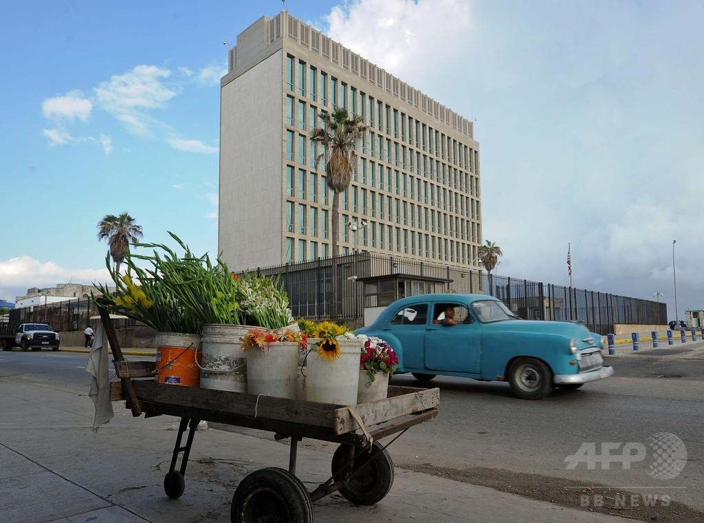 在キューバ米大使館の「音響攻撃」 職員16人がけが