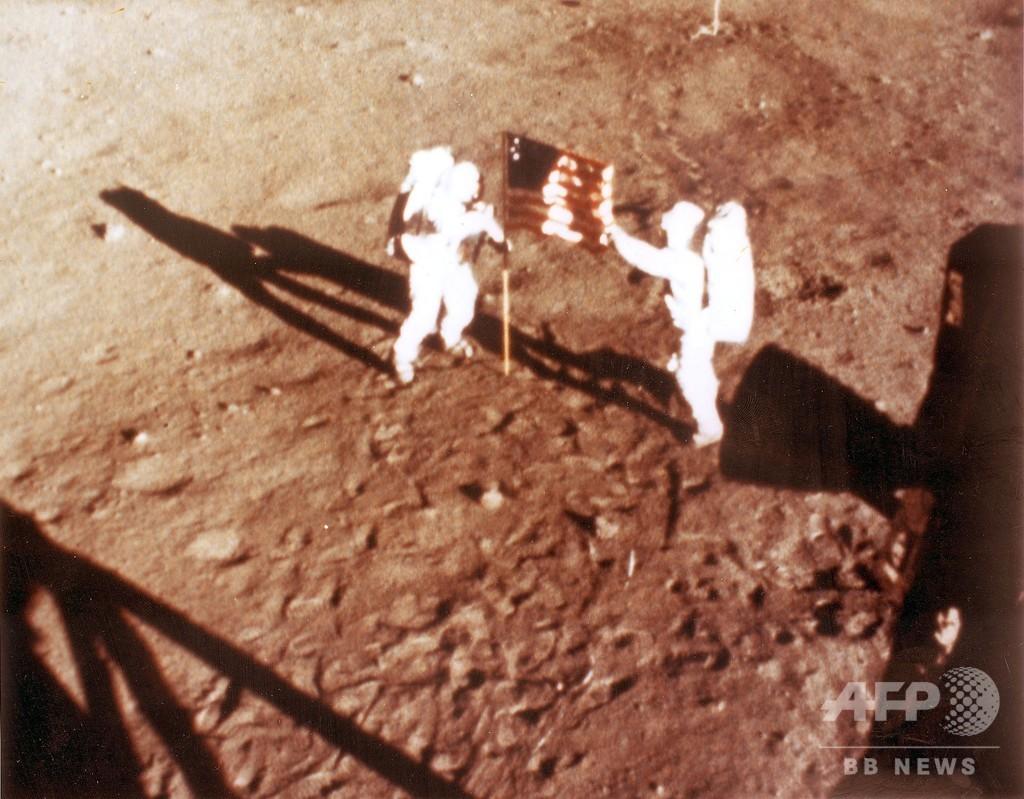 人類初の月面着陸、AFPはどう伝えたか(パート1) 月を征服、偉大なる飛躍