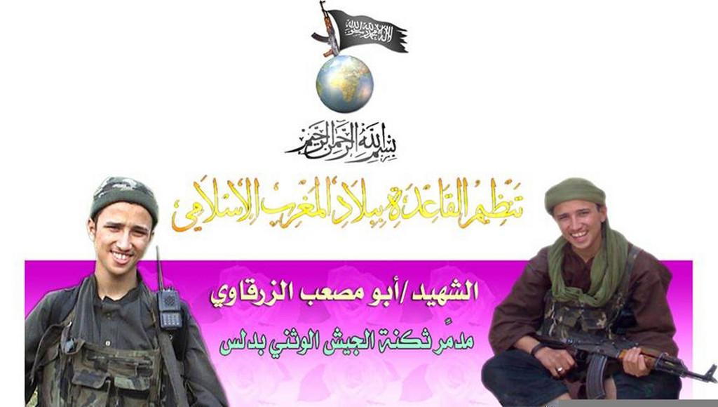アルジェリアの自爆テロ、アルカイダ系組織が自爆テロを行った少年の写真を掲載