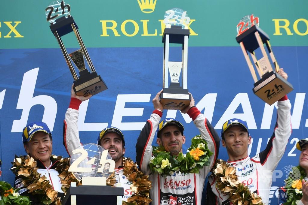 トヨタがルマンで2年連続ワンツー、連覇のアロンソは「幸運」に感謝
