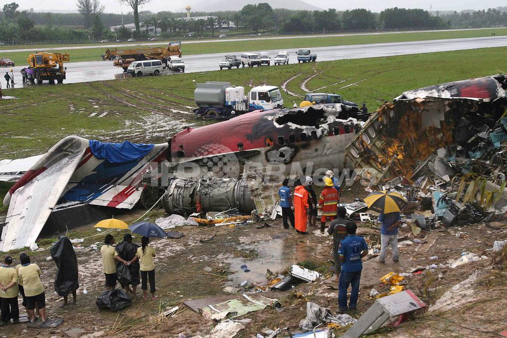 プーケット旅客機炎上事故、原因究明へ