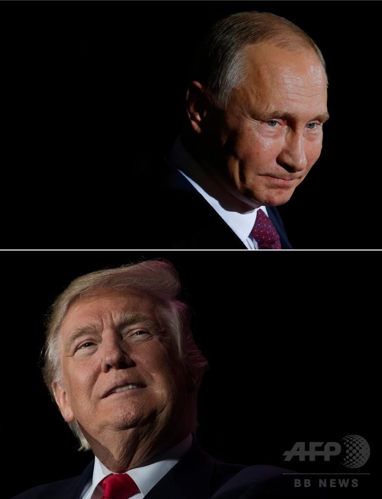 米ロ大統領が初の首脳会談へ、来月独で開催のG20に合わせ