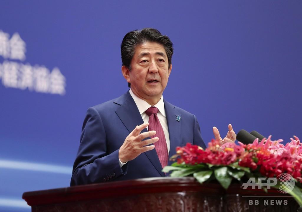 新たな「協力関係」で足並みそろえる日本と中国
