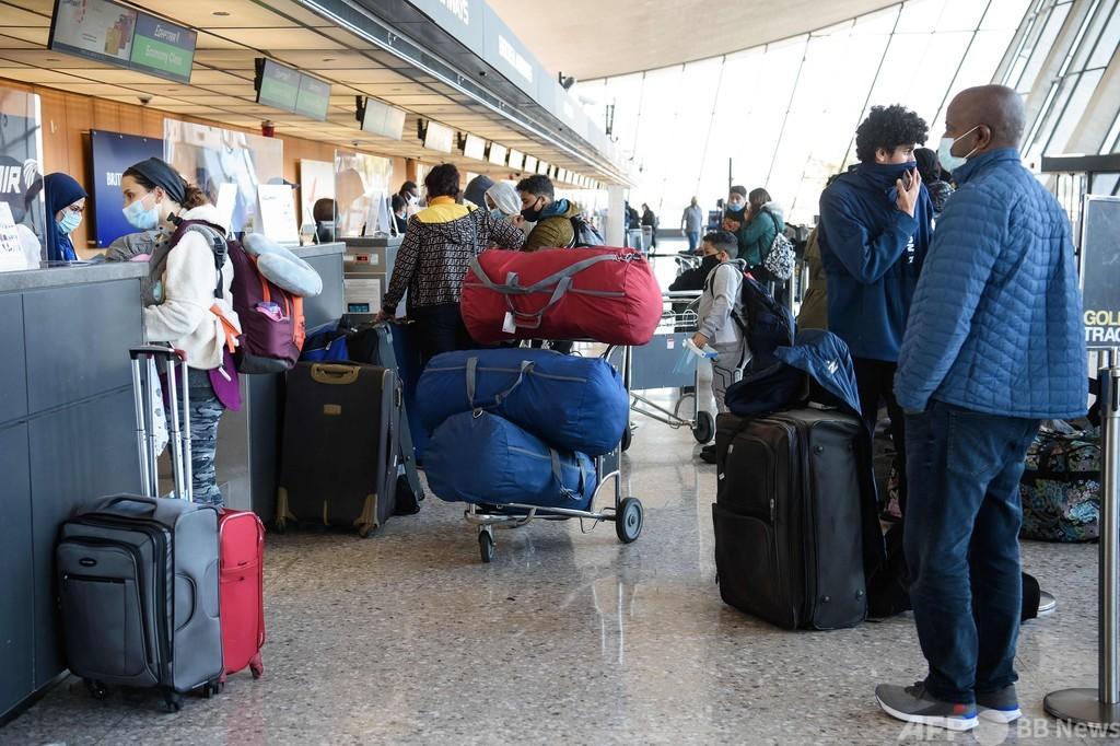 米、発展途上国の渡航者から保証金徴収 最大157万円 不法移民対策で