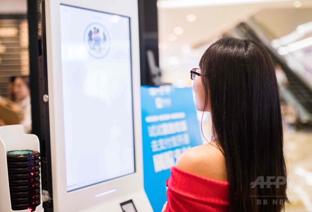 「顔認証」利用して支払い、ファストフードで財布要らず 中国