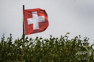 「異性と握手しない」イスラム教徒男女の国籍取得認めず、スイス