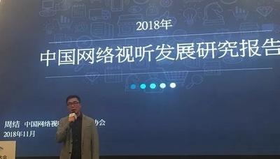 中国のネット動画視聴人口、6億人突破 98%がショートムービー