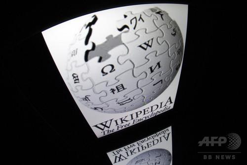 ウィキペディア、「忘れられる権利」の判決を痛烈批判
