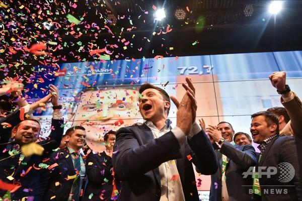 ウクライナ大統領選に圧勝したコメディアン