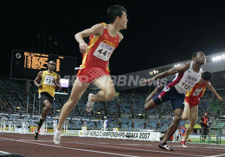 劉翔 男子110メートルハードル制...