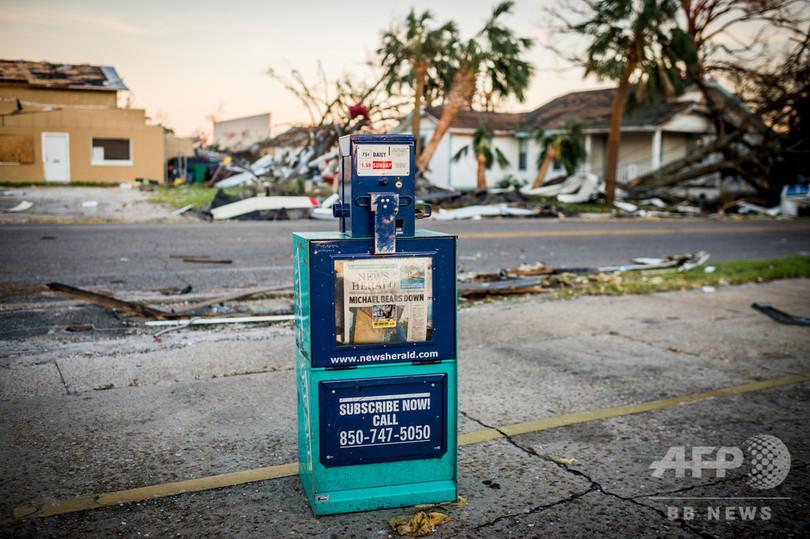 米、15年で地方の新聞1800紙が消滅 「ニュース砂漠」広がる