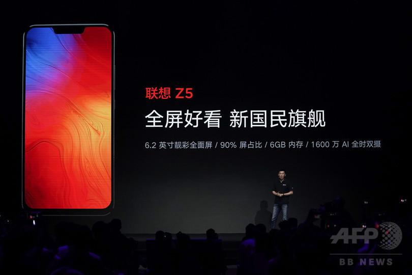 価格2万円台 レノボ、携帯電話「新国民旗艦モデル」Z5発表