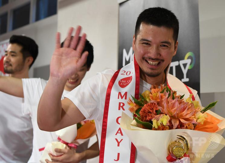 「偏見のない社会を」熱い気持ちが原動力 日本初のゲイコンテスト、東京で