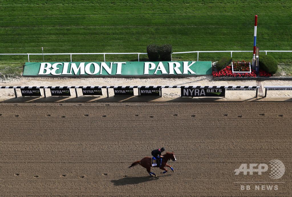 ベルモントSが今季米競馬三冠の初戦に、距離も短縮
