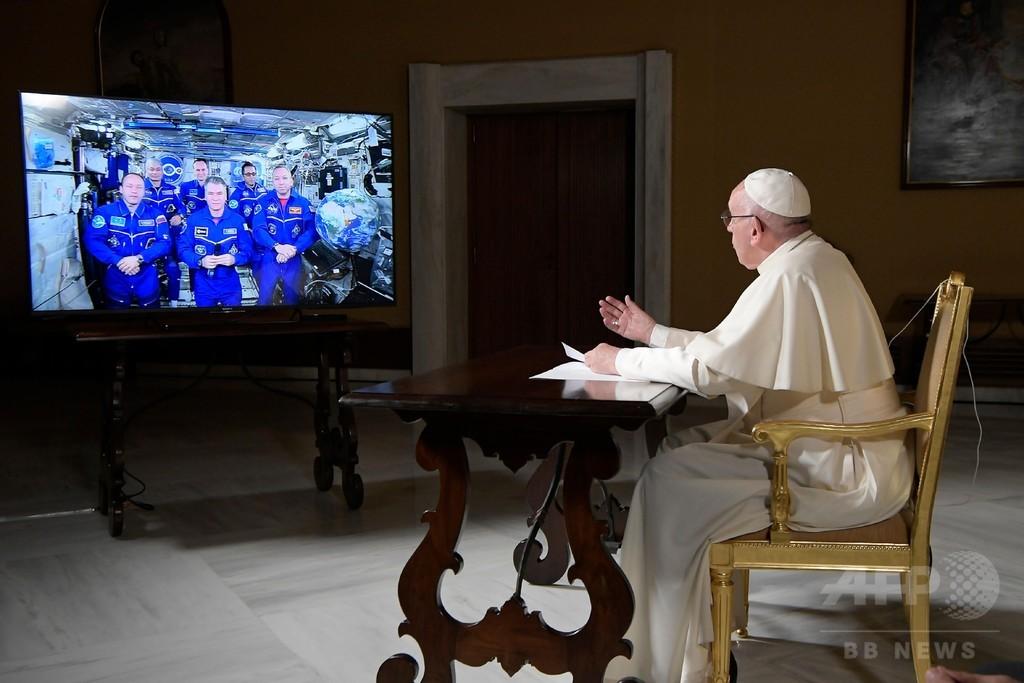 「宇宙における人間の存在」 ローマ法王、ISS飛行士と哲学問答