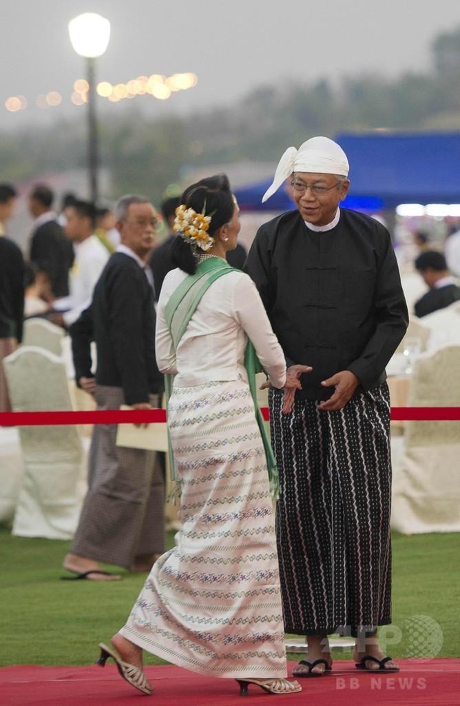 スー・チー氏を「国家顧問」に、ミャンマー与党が役職新設へ