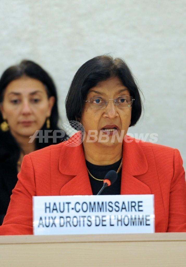 毎年5000人が名誉殺人の犠牲に、国連人権高等弁務官