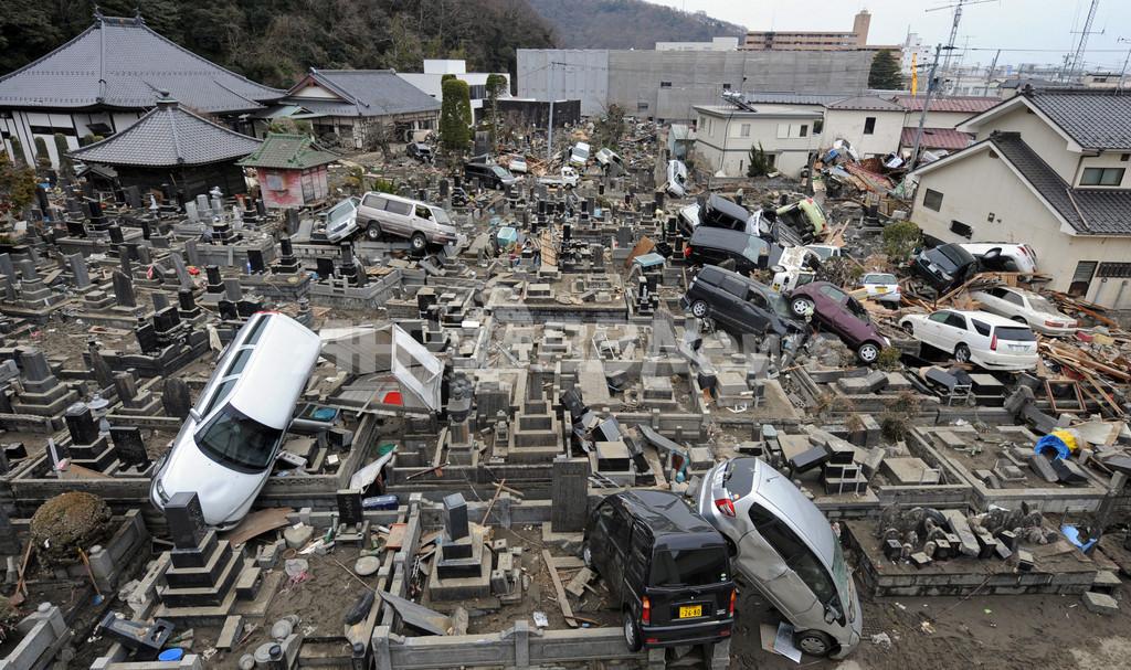 震災で米教員の死亡を確認、初の米国人犠牲者