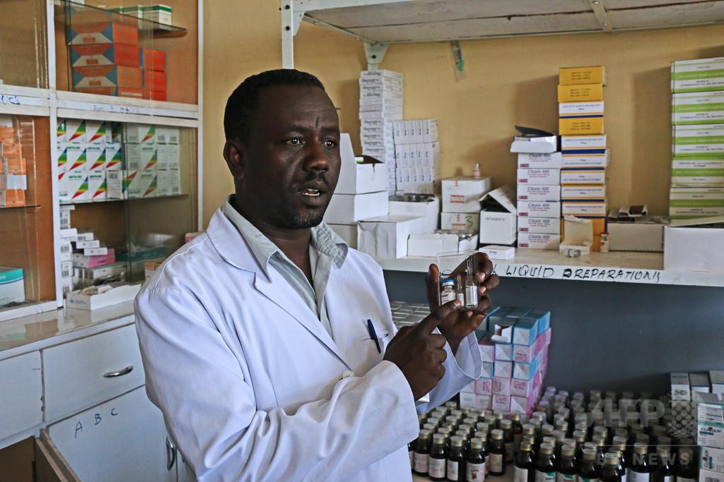 薬剤耐性あるマラリア原虫、アフリカで初めて発見