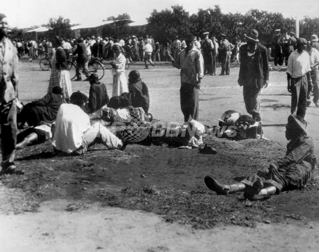 南ア、アパルトヘイトの虐殺事件から50年