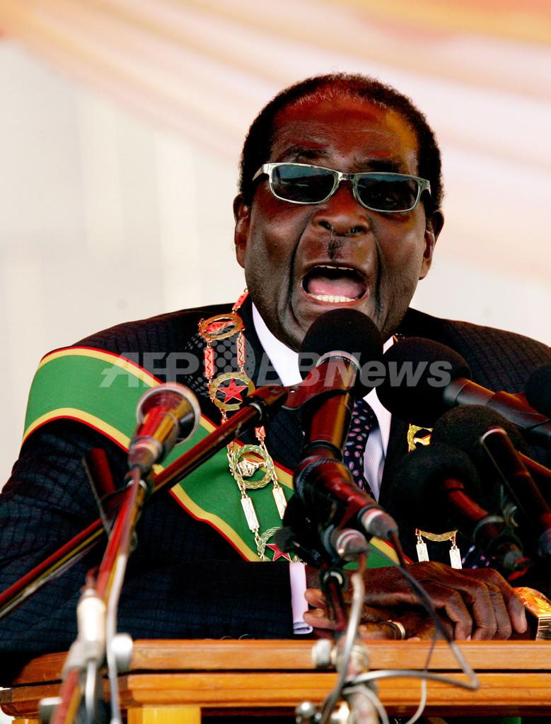 ムガベ氏、対立候補側に「死ねばいい」 大統領選の結果めぐり