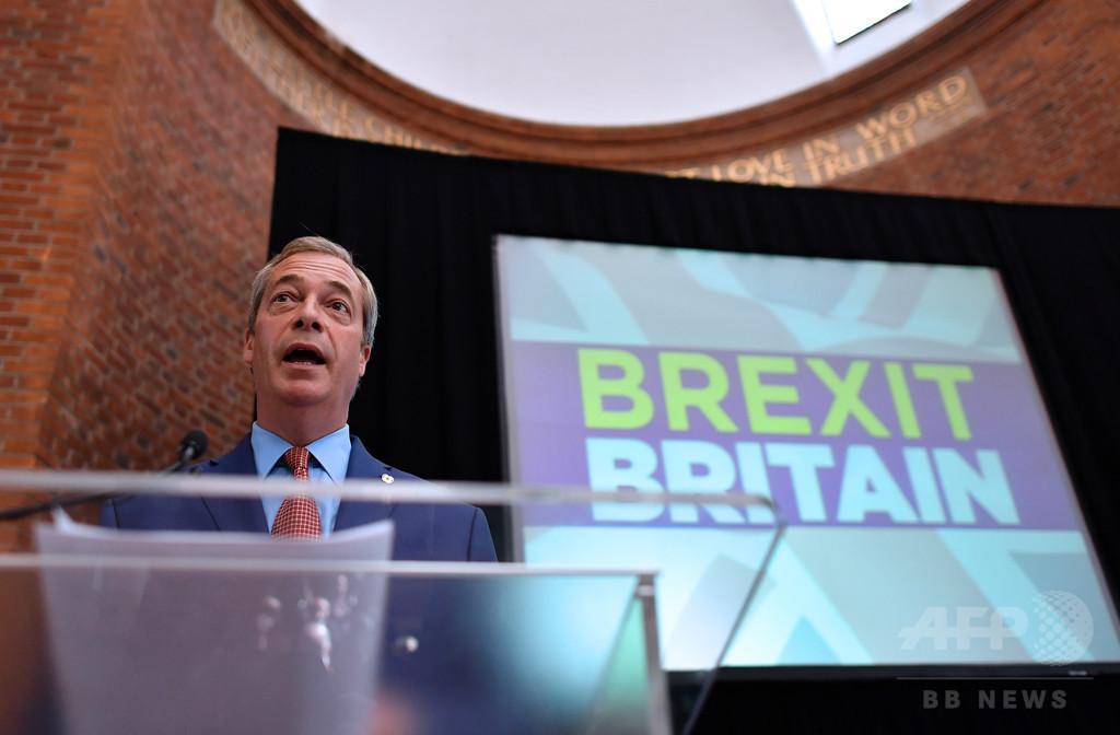 英EU離脱派の急先鋒、ファラージ氏がUKIP党首辞任