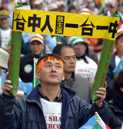台湾・台中で数万人デモ、中台会談に抗議