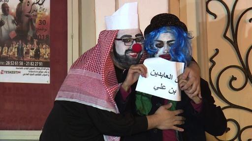 動画:サウジ皇太子訪問に抗議、カショギ氏殺害受け 寸劇の披露も チュニジア