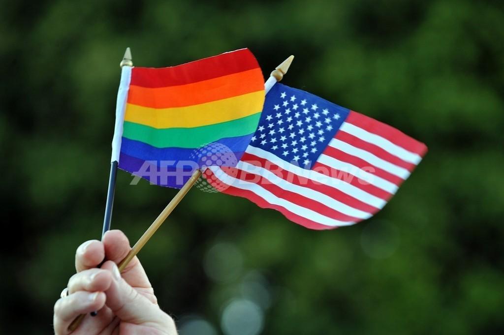 同性婚の禁止に「違憲」判断、オバマ米大統領