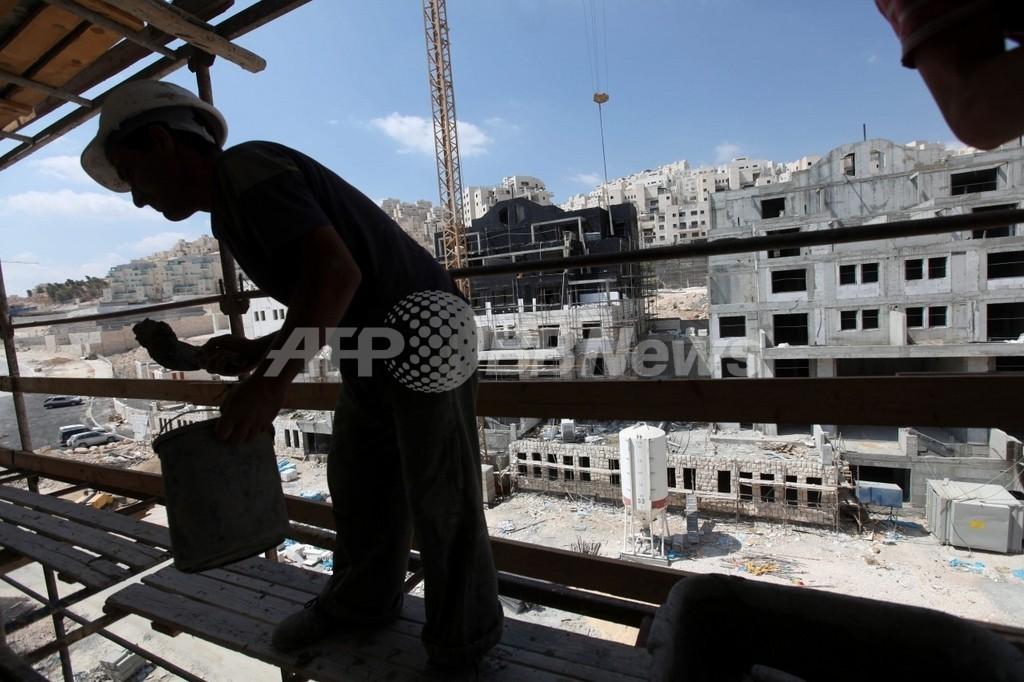 米政府、イスラエルの入植地への新規住宅建設承認に「落胆」