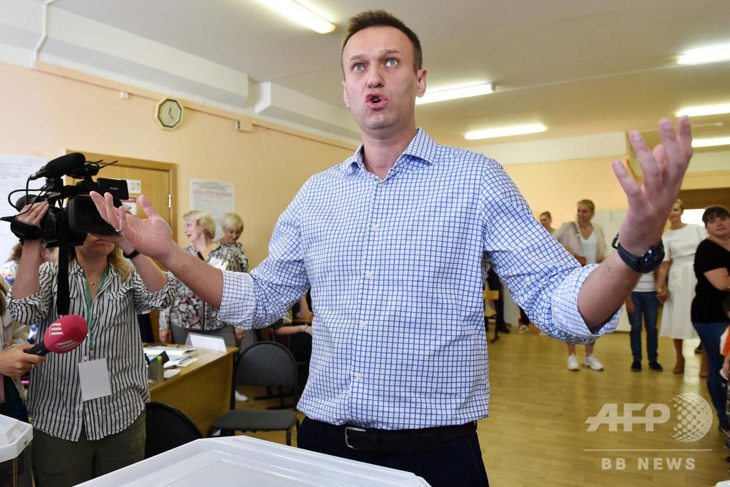 ロシア捜査当局、野党勢力指導者の事務所などを一斉捜索