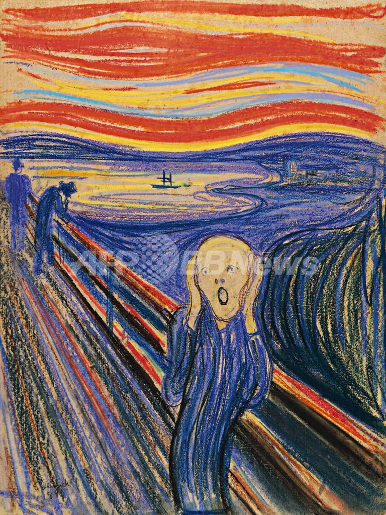 ムンクの「叫び」競売、5月にニューヨークで 60億円超える可能性