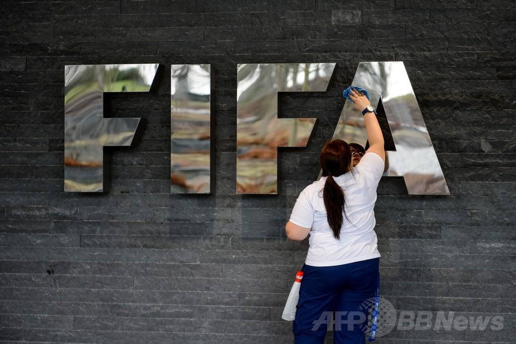 W杯開催地決定の買収疑惑、主要スポンサーがFIFAに圧力