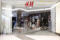 H&Mの黒人差別広告、南アで抗議デモ 一部店舗で略奪も