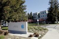 米アップルが「宇宙船型」新社屋建設へ